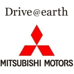 三菱自動車は岡山の次世代 EV 開発プロジェクトに本格参加する