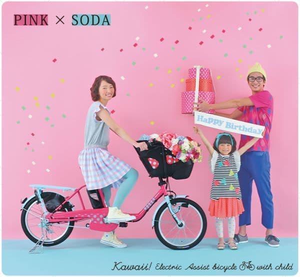 ギュット・ミニ・DX(マルークコラボレーションモデル)  「ピンク×ソーダ」