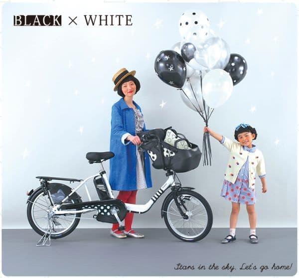 カラーバリエーション  「ブラック×ホワイト」