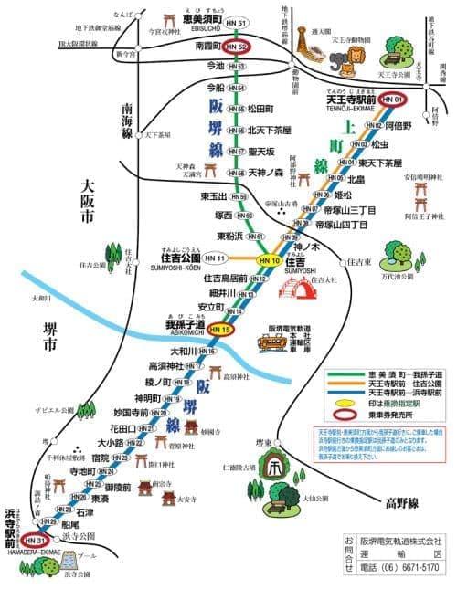阪堺電車の路線図  (出典:阪堺電車)