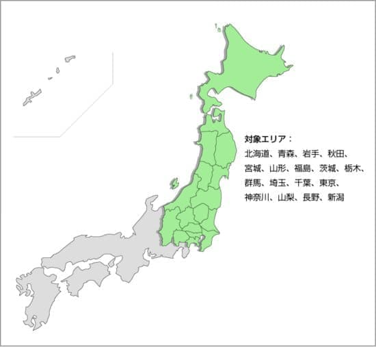 NTT East Free Wi-Fi Japan のサービス対象エリア