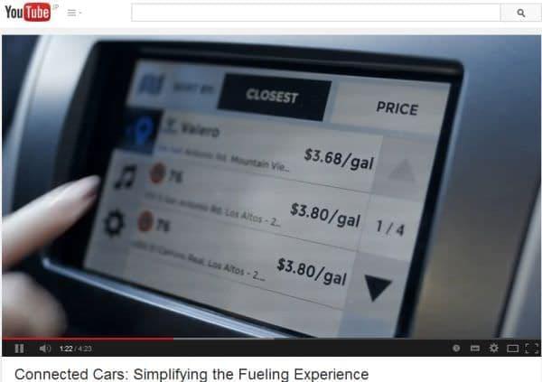 ガソリンスタンドをナビゲート(SAP 動画より)