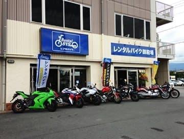 レンタルバイク御殿場