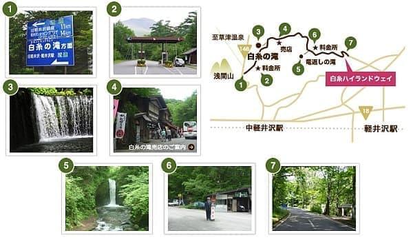 自動車専用道「白糸ハイランドウェイ」を自転車で走れます  (出典:白糸ハイランドウェイ Web サイト)