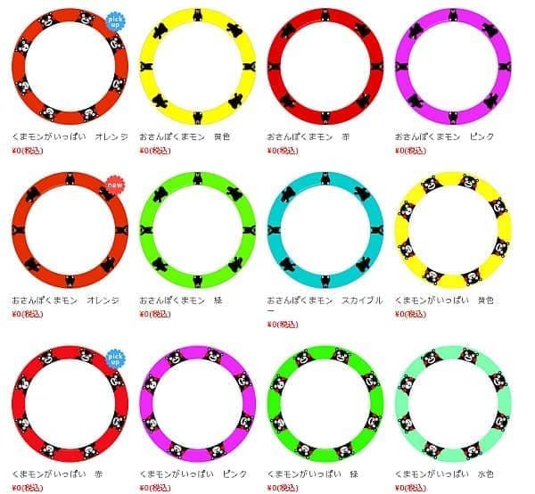 「くまモン(公認デザイン)」ページに表示される様々なデザインとカラー