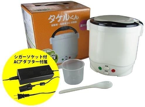 海外のホテルでも炊飯可能になった「タケルくん Premium Set」