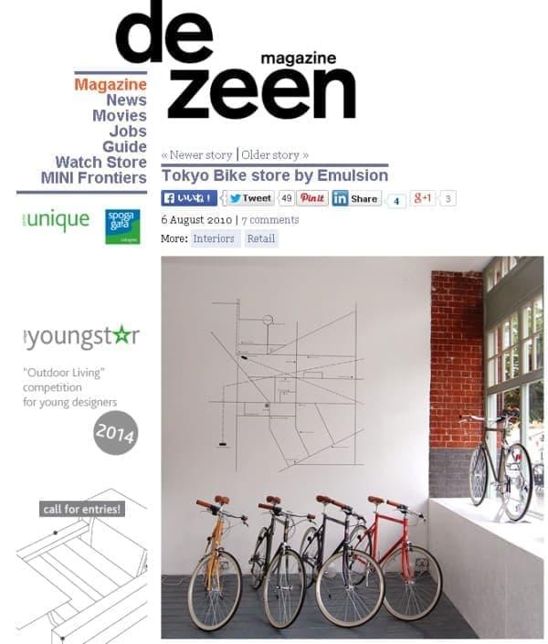 Tokyo Bike 英国ロンドン店を取り上げた dezeen の記事