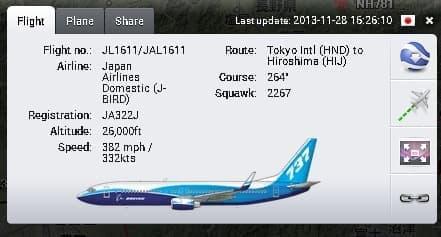航空機アイコンをクリック/タップすると、航空機情報が表示される