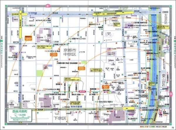 街歩きに使う地図には主要地点からの距離を図示