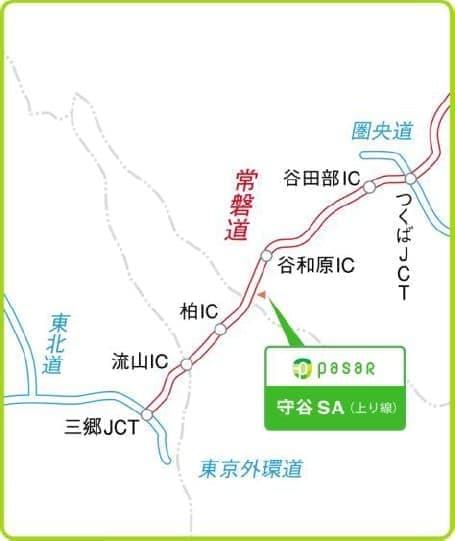 守谷 SA 位置図