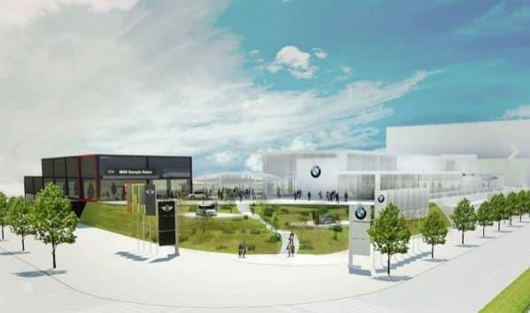 「BMW グループ・モビリティ・センター」完成予想図