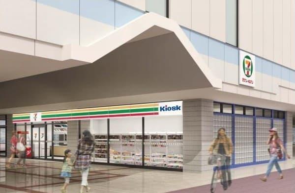 「セブン-イレブン Kiosk 宇多津駅店」イメージ