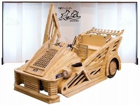 木製スーパーカー『真庭』