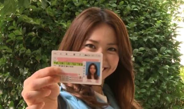 大島優子さんがバイク免許を取得  (画像出典:ヤマハ Web サイト「大島優子 二輪免許取ります!!」)