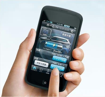 スマートフォンなどから操作可能な三菱リモートコントロール