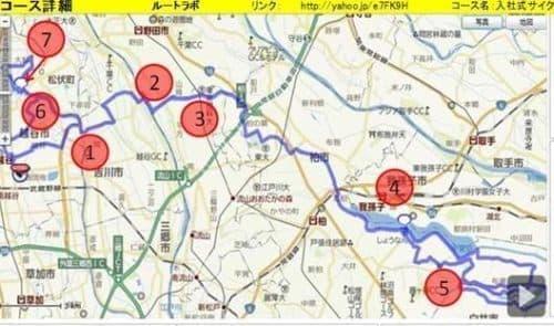 埼玉県越谷市を出発 千葉県柏市を周遊して本社へゴール  (画像は同社 Facebook より)