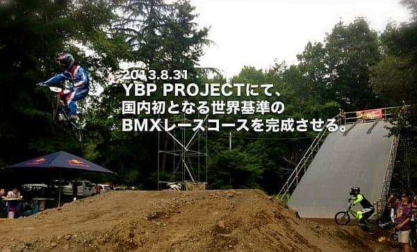 昨年8月31日には、プロ向けの「世界基準コース」が完成