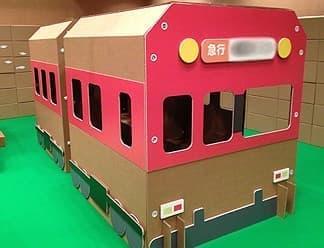 そしてこちらが「ダンボール電車」  急行です