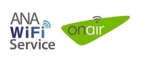 Airbus が出資する OnAir の衛星接続サービスを利用する
