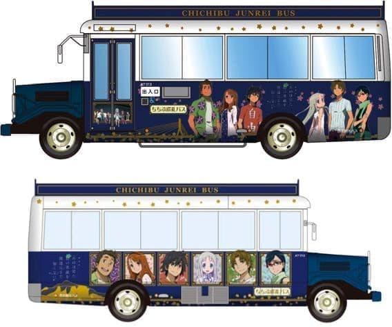 レトロバスのラッピングイメージ  (C)ANOHANA PROJECT