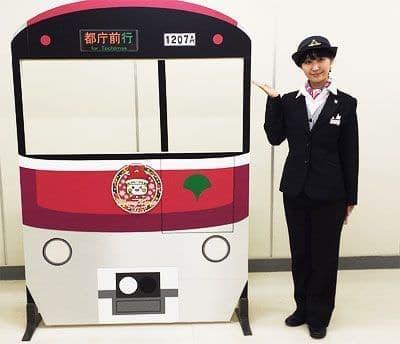 大江戸線のモックアップを使って記念撮影!