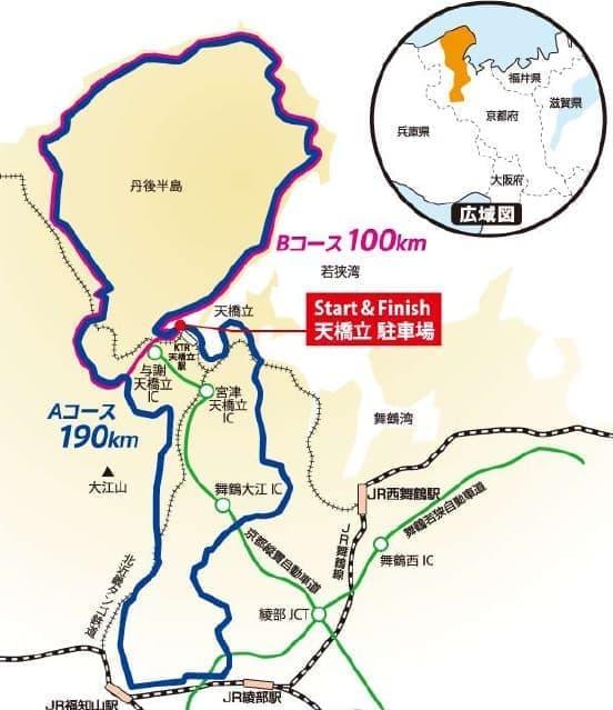 「海の京都 TANTAN ロングライド2014」走行ルート