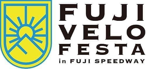 FUJI VELO FESTA in FUJI SPEEDWAY ロゴ