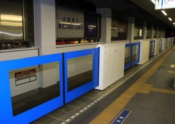 船橋駅可動式ホーム柵