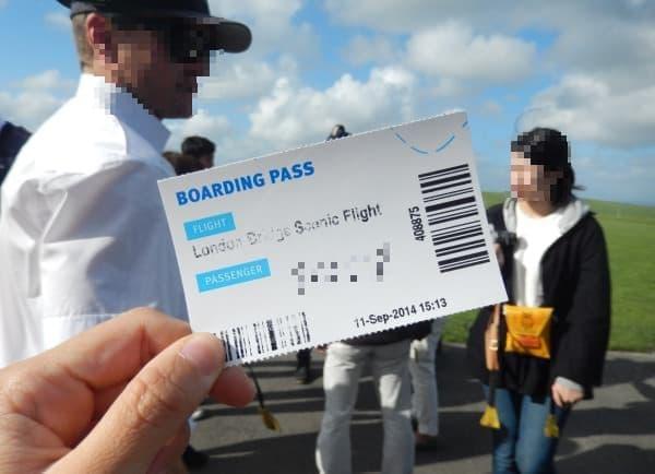 ヘリ遊覧のチケット。ドキドキ…