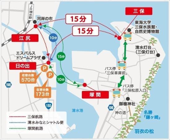 水上バス航路  (航路は変更されることがあります。利用の際には、エスパルスドリームフェリーの Web サイトを確認ください)