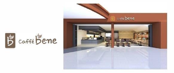 羽田空港に「カフェベネ」日本1号店がオープン