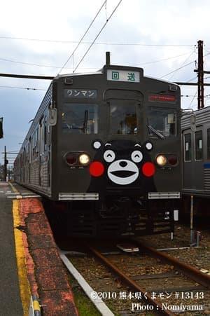 「くまモン電車」の運行を開始だモン!!