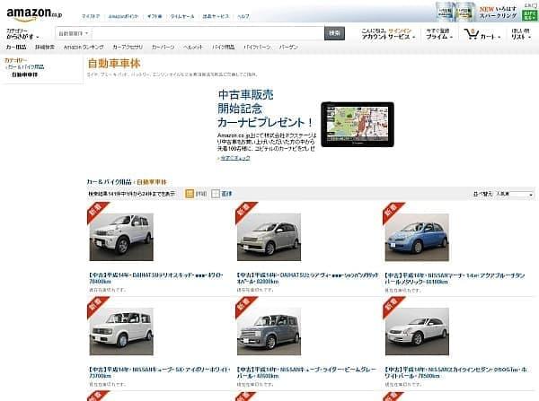 販売価格は、「33万円」「44万円」「55万円」の3種類