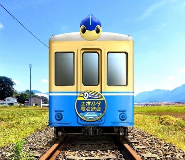 「エボルタ電池鉄道」完成イメージ