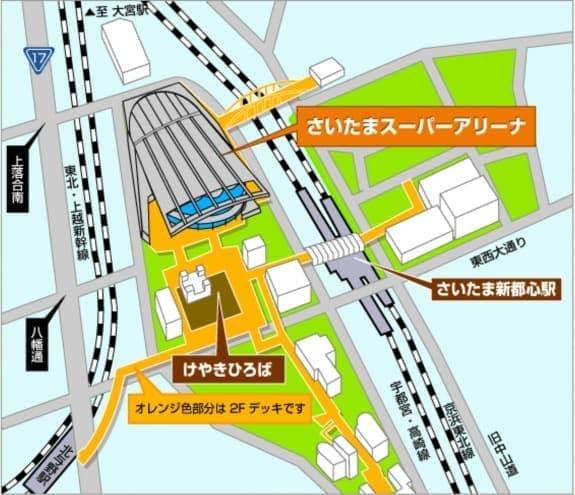 「埼玉サイクリングショー SAITAMA CYCLE EXPO 2014」開催会場周辺地図