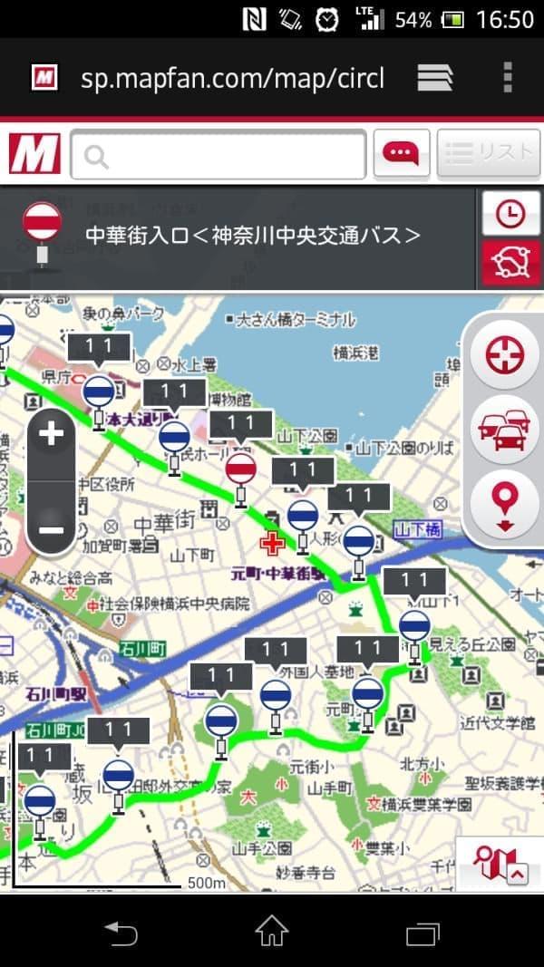 スマホ向け地図サイト「MapFan」、対応バス路線に神奈中の153路線を追加