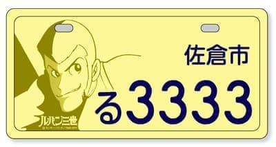 原付二種乙(50cc超90cc以下)黄色
