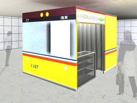 「メトロの缶詰 in 押上」店舗イメージ