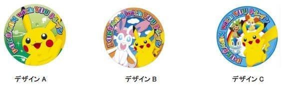 新ヘッドマークのデザイン候補3種類  (C)2013 Pokemon. (C)1995-2013 Nintendo/Creatures Inc./GAME FREAK inc.