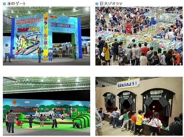 プラレールの世界で遊べる展示スペース