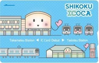 JR 四国限定「SHIKOKU ICOCA」