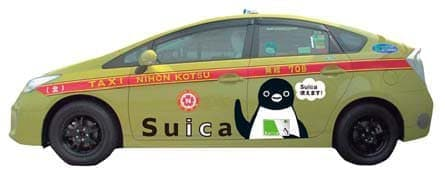 Suica のペンギンがタクシーで走るよ!