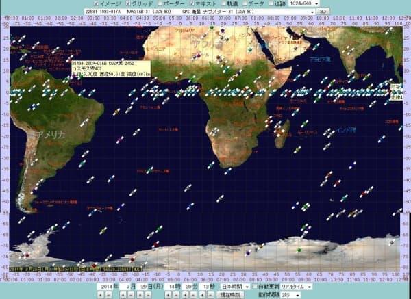 人工衛星の位置を確認しよう  (出典:STUDIO KAMADA)