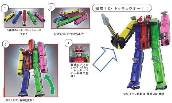 """5編成の""""烈車""""が連結・合体してロボットに!  (C)2014 テレビ朝日・東映AG・東映"""
