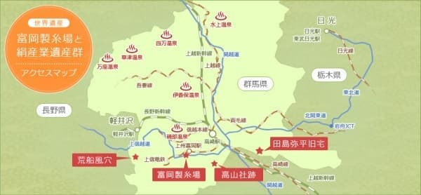 富岡製糸場付近の地図
