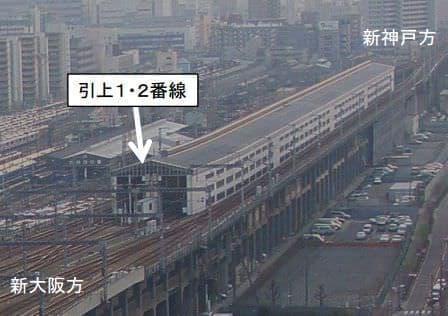 新大阪駅 改良前