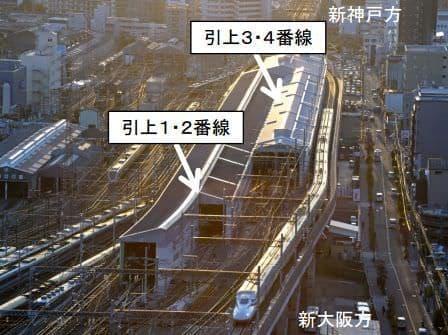 新大阪駅 改良後