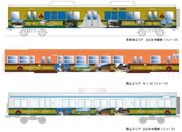 「黒田官兵衛」ラッピング列車 デザイン