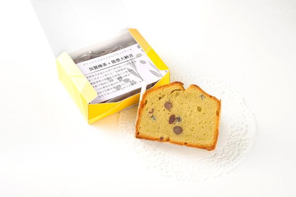 北陸新幹線車内で買えるパウンドケーキ、中身のイメージ